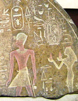 Iset (queen) - Queen Isis behind her son Tuthmosis III