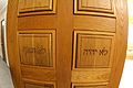 Israel Heritage- Door Craving (14028875371).jpg