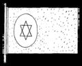 Israeli maritime flag.png
