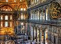 Istanbul, Turkey (37076823640).jpg