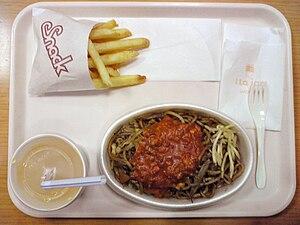 Italian (Mikazuki), Japanese local fast food