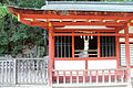 Itsukushima Shrine - Sarah Stierch - August 2013 02.jpg