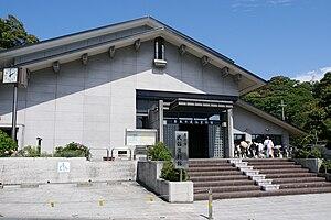 岩出市民俗資料館 - Wikipedia