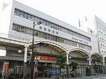 Iwakuni Post office.JPG