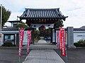 Iwatsuki Daishi 02.jpg