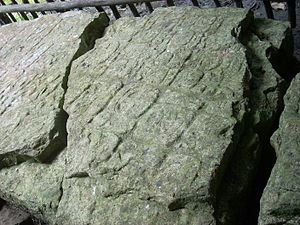 Sacul, El Petén - Stela 2 at Ixkun records a battle against Sacul