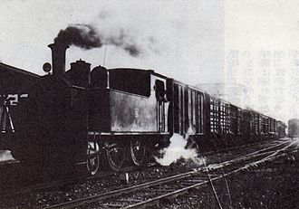 San'in Main Line - An Izushi Railway train