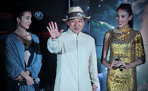 CZ12 - Jackie Chan with co-stars Zhang Lanxin and Helen Yao at a promotional event for CZ12.