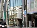 JA TokyoAoba Higashi-Oizumi Branch.jpg