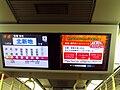 JR-West321(6).jpg