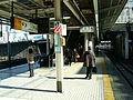 JREast-Ichigaya-station-platform.jpg