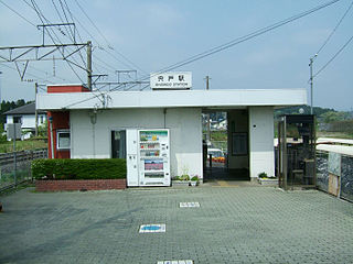 Shishido Station Railway station in Kasama, Ibaraki Prefecture, Japan