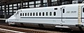 JRW Shinkansen Series N700 781-7000.jpg