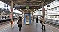 JR Sobu-Main-Line Tsudanuma Station Platform 1・2.jpg
