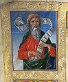 Jacopo filippo argenta e martino da modena, graduale XIII, 1480-1500 ca, 02 isaia.jpg
