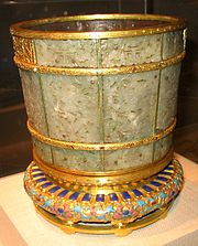 Gilt-metal and jade-inlaid pot. Qianlong reign in the Qing dynasty of China (c. 1700)