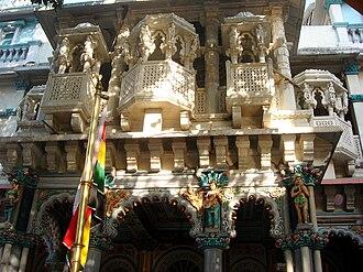 Walkeshwar - Babu Amichand Panalal Adishwarji Jain Temple