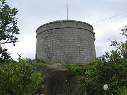 James Joyce Tower and Museum1.JPG