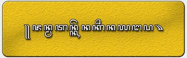 Janma-Tan-Kena.png