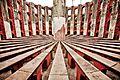 Jantar Mantar, New Delhi.JPG