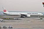 Japan Airlines, JA735J, Boeing 777-346 ER (46715951605).jpg