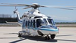 "Japan Coast Guard AW139(JA973A - MH973, ""Mihoduru2"") right front view at JASDF Miho Air Base May 28, 2017 02.jpg"
