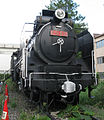 Japanese-national-railways-D51-921-20110906.jpg