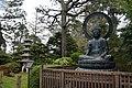 Japanese Garden 6 (214349997).jpeg