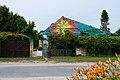 Jardin botanique Marnay-sur-Seine.jpg