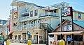 Je me souviens d'un coin de rue...- Cozy corner at Madeira Beach, Florida - panoramio.jpg