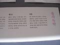 Jeongdong22.jpg