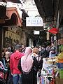 Jerusalem Old City (2542928358).jpg