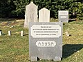 Jewish Cemetery Katwijk 2020-4.jpg