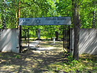 Jewish cemetery in Lenin (Zhytkavichy district) 1a.jpg