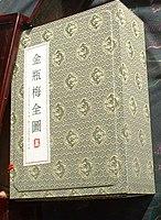 Jin Ping Mei Wikipedia