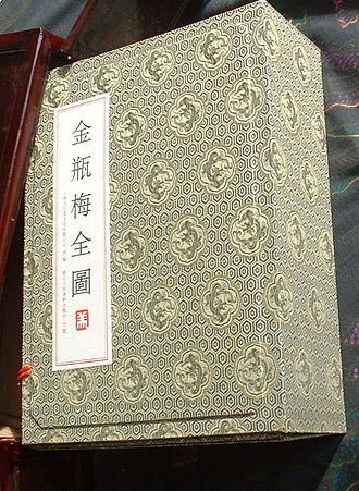 Jin Ping Mei - A Chinese edition of the novel