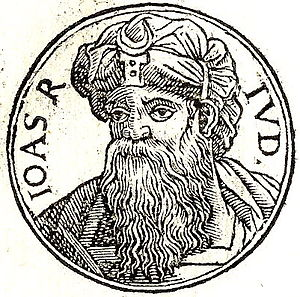 Jehoash of Judah - Jehoash from Guillaume Rouillé's Promptuarii Iconum Insigniorum, 1553