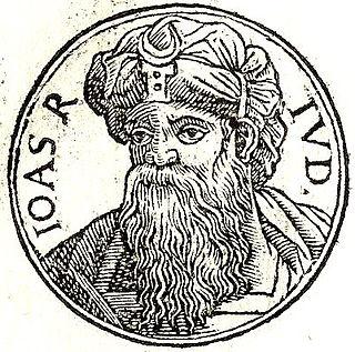 Jehoash of Judah biblical character