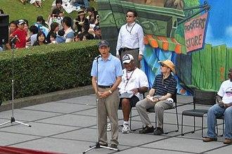John Roos - John · V · Roos U.S. Ambassador to greet speech at the Friendship Day at residence of Embassy in Tokyo(2010)