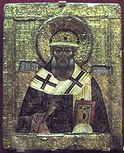 Jonah Metropolitan