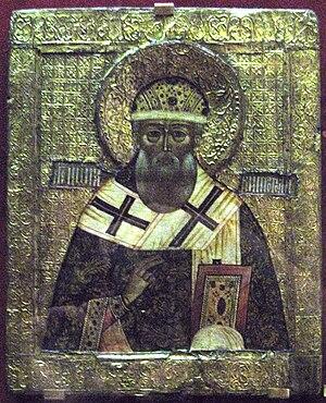 Jonah of Moscow - Image: Jonah Metropolitan