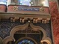 Jubilee Synagogue (Jerusalem Synagogue)-Prague.jpg