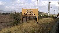 Juchandra railway station - Station board.jpg