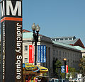 Judiciary Square metro.jpg