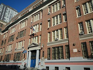 Julia Richman High School - 67th St facade