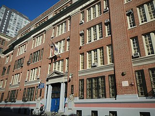 former high school in New York City