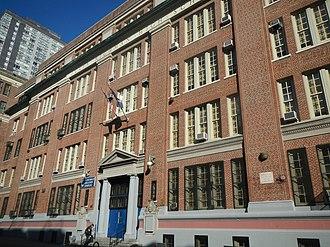 Julia Richman High School - 67th St facade