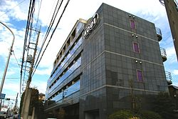 KOEI headquarters 20091225.jpg