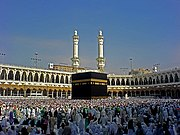 Pilgrims circumambulating the Kaaba during the Hajj.