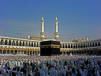 Muslims circumambulating the Kaaba, the most sacred site in Islam Kaaba mirror edit jj.jpg